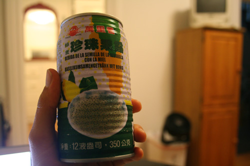 I also tried another one of my finds from Pearl River - Basil Seed Drink, complete with  actual basil seeds!
